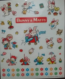 Bunny & Matty - Sanrio - so many of these