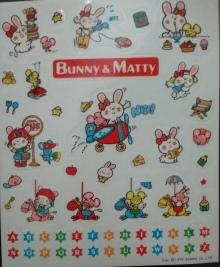 Bunny & Matty - Sanrio - so many of these